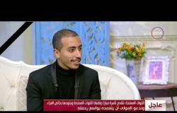 السفيرة عزيزة - أحمد عباس يتحدث عن تجربته في احتراف التصوير الفوتوغرافي