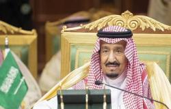 عاجل.. تعديلات بالحكومة السعودية بأوامر من الملك سلمان