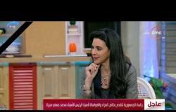 """السفيرة عزيزة -  رجيم """"الديتوكس"""" وفوائده لإنقاص الوزن .. مع د. هشام الوصيف"""
