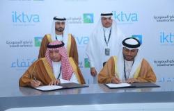 """""""موانئ"""" السعودية تُسلّم قطعة أرض لصالح تطوير """"الإنشاءات البترولية الوطنية"""""""