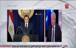 دكتور عبد المنعم سعيد: شعرت في العام الأخير من حكم مبارك بعد تدهور حالته الصحية بوجود فراغ في الحكم
