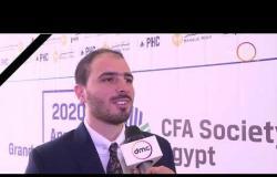 مساء dmc - المؤتمر السنوي لجمعية المحللين الماليين المعتدمين CFA مصر