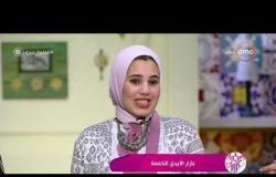 """السفيرة عزيزة - إنجي معتز تحكي عن مسيرتها في الأعمال اليدوية ومساعدتها لـ """" محاربات السرطان """""""
