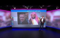 الداعية السعودي عائض القرني يهاجم اردوغان