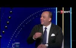وليد صلاح الدين: الأهلي لو كان فاز بالسوبر واتعرض عليه تأجيل مباراة القمة كان رفض