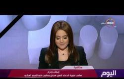 """اليوم - مجدي يعقوب في الحرم المكي .. شاب مصري يوثق دعاءه لـ""""طبيب القلوب"""""""