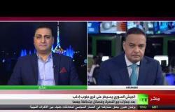 قراءة عودة الدوريات المشتركة التركية الروسية في إدلب مع مهند الحاج علي