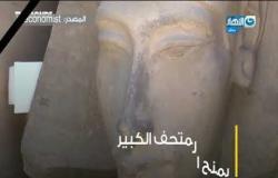 اخر النهار | تقرير | الصحف العالمية تشيد بالمتحف المصري الكبير
