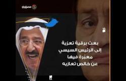 كيف نعي رؤساء العالم وفاة مبارك؟
