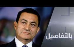 حسني مبارك.. وزمن مصري جديد