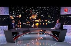 إيهاب الخطيب : الأهلي لن يستأنف ضد عقوبات مباراة السوبر
