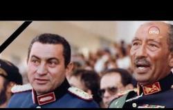 الأخبار - الرئاسة المصرية تنعى الرئيس الراحل حسني مبارك