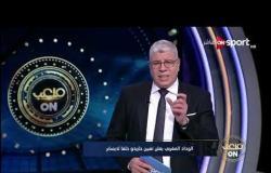 الوداد المغربي يعلن تعيين جاريدو خلفا لديسابر