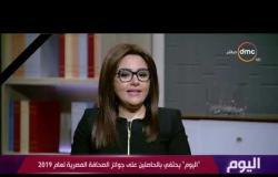 """اليوم - """"جهاد عباس"""" تناقش موضوع عواقب الطلاق وكيف يؤثر على الأم والطفل"""