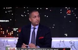 ايهاب الخطيب: رمضان صبحي هيكون في قائمة الأهلي في مباراة صن داونز