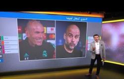 بايرن ميونخ يسحق تشيلسي في عقر داره، ومواجهة نارية بين ريال مدريد ومانشستر سيتي