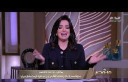 """من مصر   السر وراء وصول بعض قنوات اليوتيوب للعالمية.. مسؤولة بـ""""جوجل"""" الشرق الأوسط توضح"""