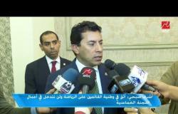 أشرف صبحي : لن نتدخل فى أعمال اللجنة الخماسية
