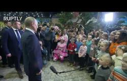 """شاهد.. بوتين يزور """"جزيرة الأحلام"""" في موسكو"""