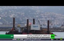 لبنان ينقب عن النفط في البحر المتوسط