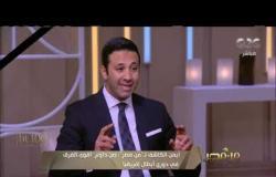 من مصر | أيمن الكاشف: الأندية المصرية تحتاج للجماهير في مباريات البطولة الإفريقية