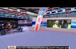 محلل أداء صن داونز: أخشى حسين الشحات وأجايي وانطلاقات السولية