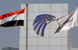 """بيان عاجل من """"مصر للطيران"""" بشأن قرار السعودية تعليق رحلات العمرة"""