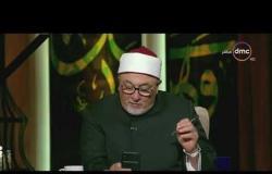 لعلهم يفقهون - دار الإفتاء المصرية: قرار السعودية بتعليق تأشيرات العمرة يتفق مع أحكام الشريعة