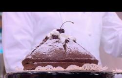 من مطبخ أسامة | طريقة عمل كيكة بلاك فورست على شكل هرمي