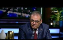 مساء dmc - محمد عبد السلام: مصر كانت تستورد ملابس من الخارج بقيمة 10 مليون دولار