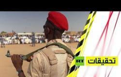 قوات الدعم السريع.. أدوار في اليمن وليبيا وجدل في السودان