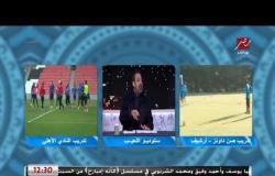 تعليق مجدي عبدالغني على مستوى مروان محسن
