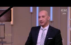من مصر | اللقاء الكامل مع الكابتن أيمن الكاشف وتعليقه على مباراة القمة