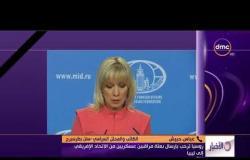 هاتفيا / عباس حبيش: تسعي روسيا إلي ان يكون لمصر دورا كبيرا في وقف اطلاق النار والبحث عن الحل السياسي