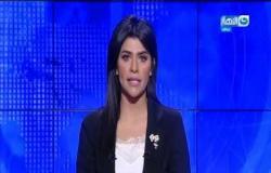 موجز اخبار الثالثة  مساء الجمعة 28 فبراير 2020 من قناة النهار