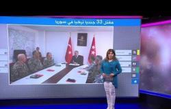 كيف رد اردوغان على مقتل 33 جنديا تركيا في إدلب السورية