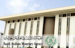 البنوك السعودية تبرم 23 ألف عقد تمويل عقاري للأفراد..خلال شهر