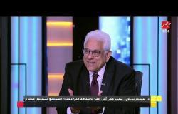 د.حسام بدراوي يكشف كيف نحل أزمة المهرجانات في مصر