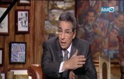 باب الخلق | محمود سعد يحكي عن الرئيس السابق محمد حسني مبارك ..  مراحل حياته منذ نشأته حتى مماته