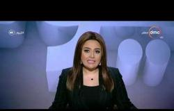 اليوم - حلقة الجمعة مع (سارة حازم) 28/2/2020 - الحلقة الكاملة