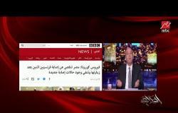 عمرو أديب يوجه رسالة لفرنسا بخصوص حالتي الكورونا الذين كانا في مصر
