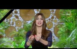 8 الصبح - حلقة الجمعة مع (هبة ماهر وداليا أشرف) 28/2/2020 - الحلقة الكاملة