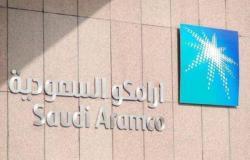 """الاتحاد الأوروبي يمنح أرامكو السعودية موافقة غير مشروطة على صفقة """"سابك"""""""