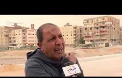 """مساء dmc يحقق في شكاوى سكان """"حدائق الأهرام"""" من تدني الخدمات والمرافق"""