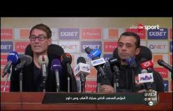 المؤتمر الصحفي الخاص بمباراة الأهلي وصن داونز