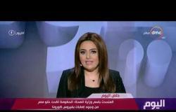 اليوم - م. خالد صديق: الحكومة أكدت خلو مصر من وجود إصابات بفيروس كورونا