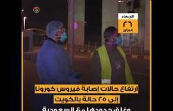حصاد الأسبوع: كورونا يتوحش ووفاة مبارك والزمالك يتغيب عن القمة