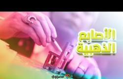 طبلية ومخرطة.. عبير تجسد التراث المصري بفن المصغرات