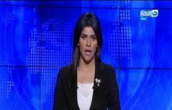 موجز أخبار الساعة الخامسة من قناة النهار 28 فبراير 2020