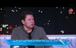 خاص اللعيب.. جهاز المنتخب اشاد بأداء حمدي الونش في مباراة الترجي